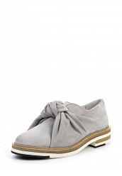 Купить Ботинки Bronx серый BR336AWPVE62 Португалия
