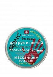 Купить Маска-крем DNC Восковая Для Рук и Ногтей Противовозрастна, 80 мл DN001LWTAX30 Россия