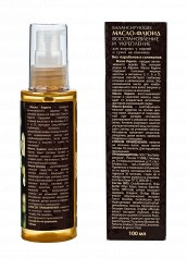 Фолиевая кислота выпадение волос отзывы