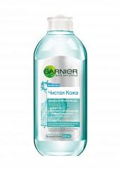 """Купить Очищающее средство для лица """"Чистая кожа"""" жирной чувствительной кожи 400 мл Garnier GA002LWFJX01"""