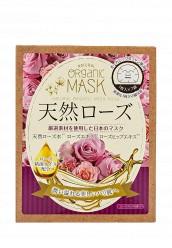Купить Маски для лица органические с экстрактом розы, 7 шт Japan Gals JA022LWIFY56