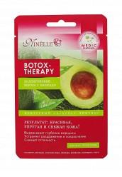 Купить Маска для лица Коллагеновая с авокадо Botox-Therapy Ninelle NI025LWUWX29