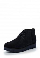 Купить Ботинки Tommy Hilfiger синий TO263AWKGQ15