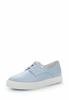 Ботинки, Antonio Biaggi, цвет: голубой. Артикул: AN003AWIBV93. Женская обувь / Ботинки