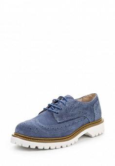 Ботинки, Bronx, цвет: синий. Артикул: BR336AWPVE32. Bronx