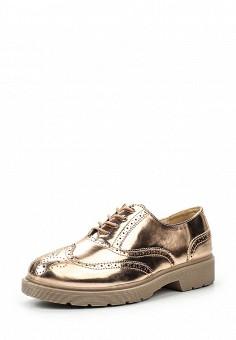 Ботинки, Diamantique, цвет: золотой. Артикул: DI035AWSQK63. Женская обувь / Ботинки / Низкие ботинки