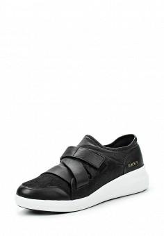 Кроссовки, DKNY, цвет: черный. Артикул: DK001AWMGI44. Женщинам / Обувь / Кроссовки и кеды