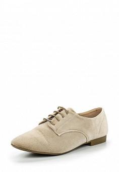 Ботинки, Girlhood, цвет: бежевый. Артикул: GI021AWRMX68. Женская обувь / Ботинки / Низкие ботинки