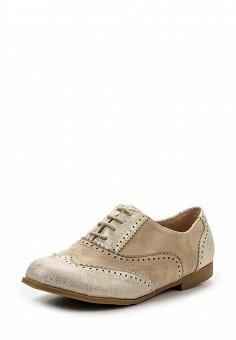 Ботинки, Girlhood, цвет: бежевый. Артикул: GI021AWRMX74. Женская обувь / Ботинки / Низкие ботинки