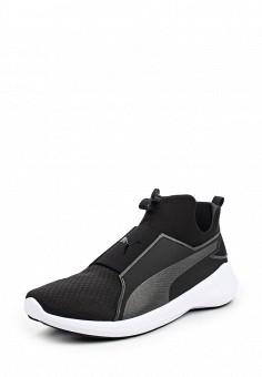 Кроссовки, Puma, цвет: черный. Артикул: PU053AWQOW54. Женская обувь / Кроссовки и кеды / Кроссовки