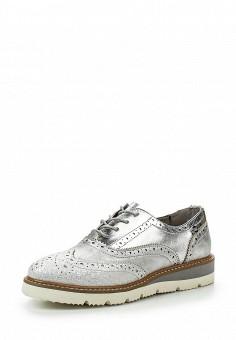 Ботинки, XTI, цвет: серебряный. Артикул: XT003AWRHQ61. Женская обувь / Ботинки