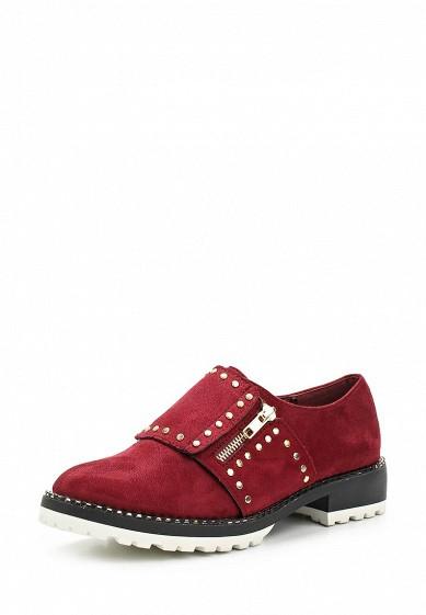 Купить Ботинки Ideal Shoes бордовый ID007AWWEI53 Китай