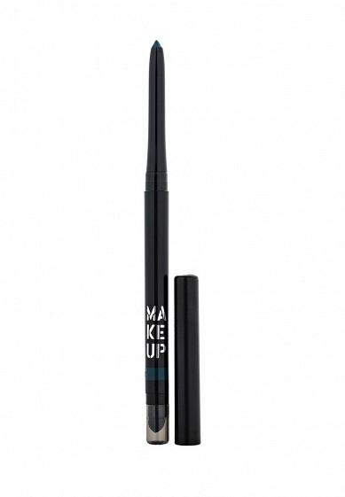 Карандаш Автоматический контурный для глаз Automatic Eyeliner тон 14 интенсивный зелено-голубой Make Up Factory MA120LWHDR39  - купить со скидкой
