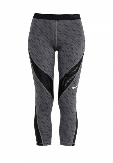 Капри W NP HPRCL CPRI CASCADE MULTI Nike серый NI464EWJFY78  - купить со скидкой
