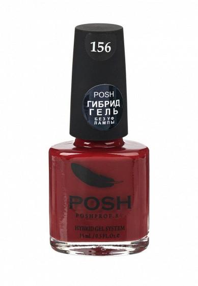 Купить Гель-лак для ногтей Posh Гибрид без УФ лампы Тон 156 Коньячный бордовый PO021LWXZK94 Россия