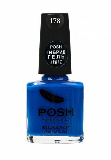 Купить Гель-лак для ногтей Posh Гибрид без УФ лампы Тон 178 джинсовый синий PO021LWXZL09 Россия