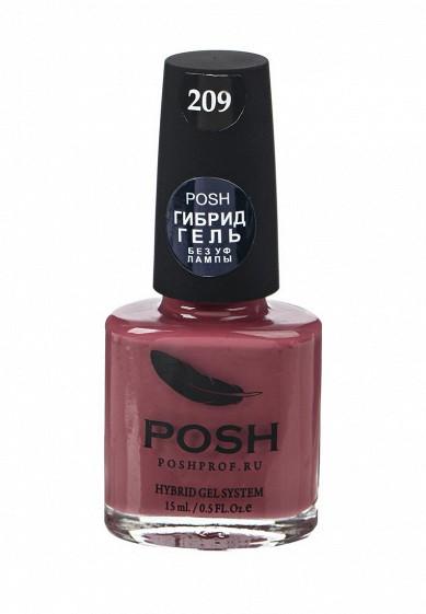 Купить Гель-лак для ногтей Posh Гибрид без УФ лампы Тон 209 Розовый пляж бордовый PO021LWXZL22 Россия
