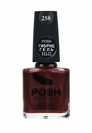 Купить Гель-лак для ногтей Posh Гибрид без УФ лампы Тон 258 влюбленная в шоколад бордовый PO021LWXZM45 Россия