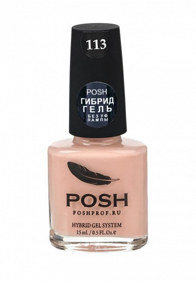 Купить Гель-лак для ногтей Posh Гибрид без УФ лампы Тон 113 бежевый с нежностью розовый PO021LWXZN02 Россия