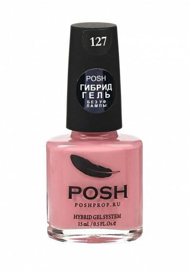 Купить Гель-лак для ногтей Posh Гибрид без УФ лампы Тон 127 роза упала на лапу азора розовый PO021LWXZN18 Россия