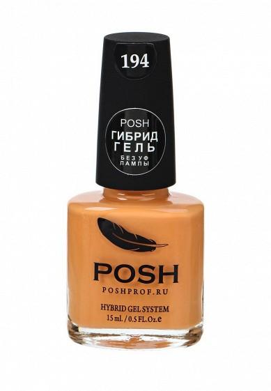 Купить Гель-лак для ногтей Posh Гибрид без УФ лампы Тон 194 Мандариновый оранжевый PO021LWXZN35 Россия