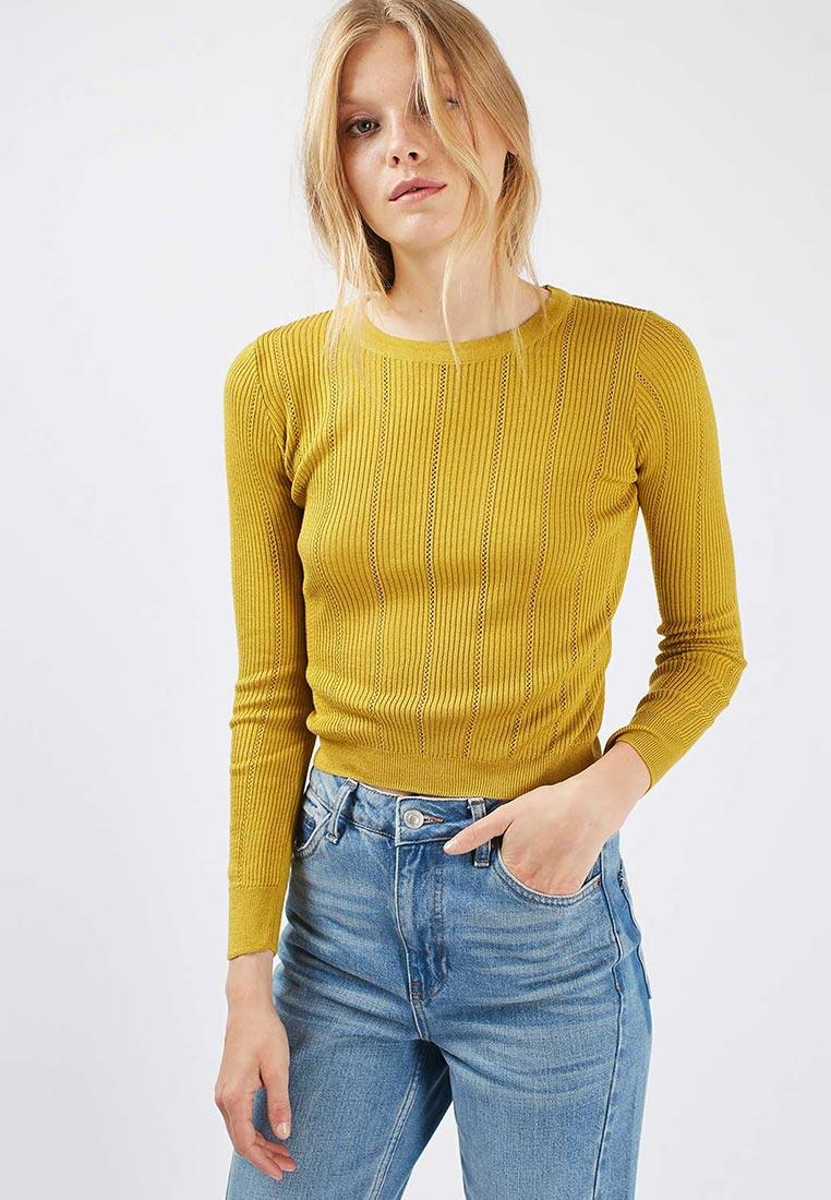 Желтый Пуловер С Доставкой