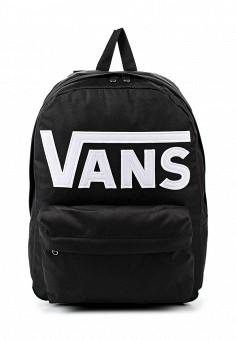 Оригинальные рюкзаки vans оптом рюкзак школьный сша
