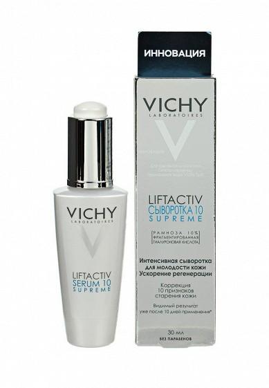 Сыворотка для лица Liftactiv Supreme Serum 10 Интенсивная для молодости кожи 30 мл